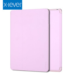 Newest Product 10% Off Wholesales 7.9 Inch Folding Case For Ipad Case Leather
