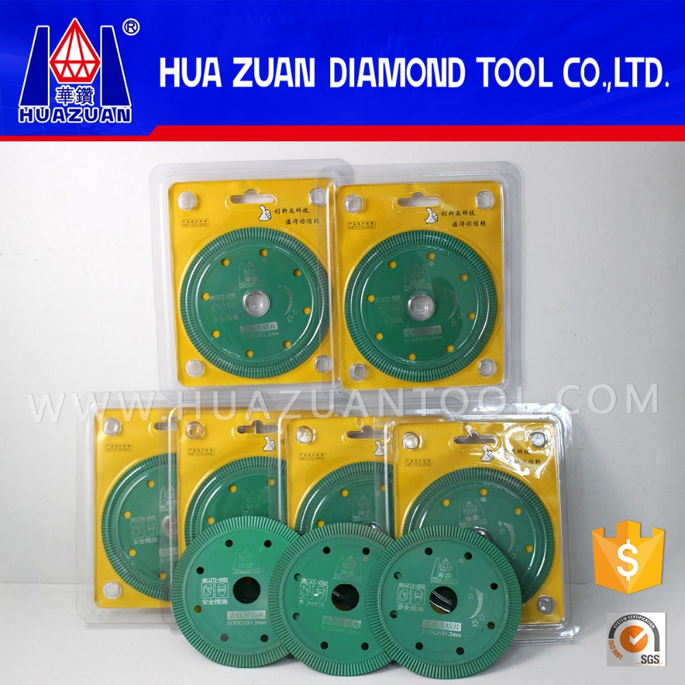 110mm sintered turbo small cutter diamond tile cutting disc