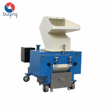 flat blade plastic portable crusher with all type plastic