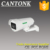 Cantonk Outdoor Mini PTZ 2.0MP-4XA H.264 4X 2.8-12mm Zoom Middle Speed