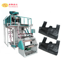 2017 rotary die-head co-extrusion 3 layer 1300mm greenhouse film blowing machine