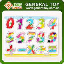 Eco-friendly Math Puzzles Brain Teasers Wooden Number Puzzle Toy For Kids