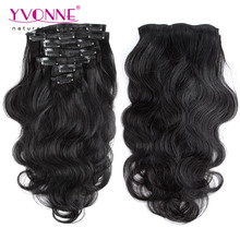 Yvonne 30 inches clip in hair extensions for african american