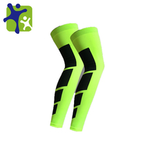 Lengthen the protection of calf sports knee