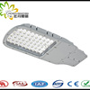 Shenzhen Led Road Light Manufacture 20w