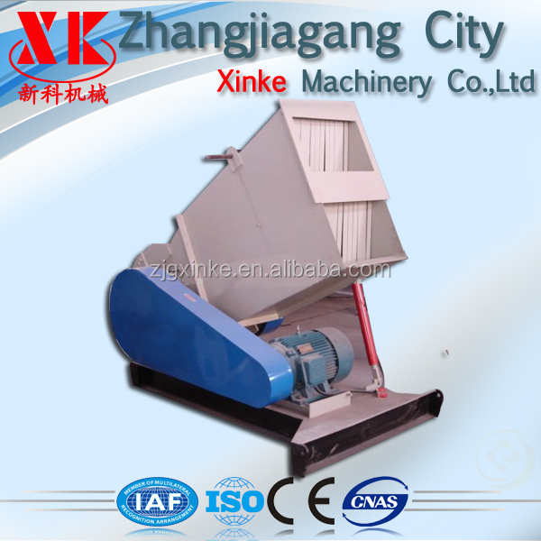 profile plastic crusher