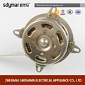 Low cost electric fan motor from online shopping alibaba