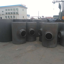 All size alloy steel seamless 3 way tee reducer pipe fitting