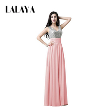 Traditional Formal Affordable Long Evening Dress