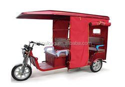 2016 China popular cheap passenger electric tricycle adult for 4 person
