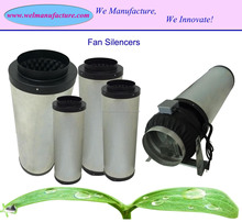 Hydroponic air duct silencer,inline fan silencer