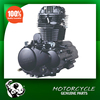 Chinese motorcycle engine loncin CBP250cc for sale