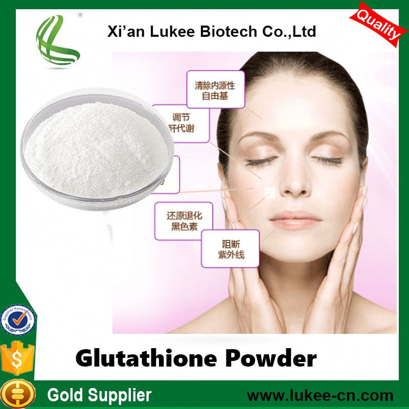 GMP Factory Supply 100% Pure Glutathione Skin Whitening Cream Powder for Skin Whitening
