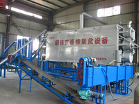 Nutshell carbonization furnace for pine nut and palm shell