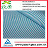 wrinkle free cotton fabrics blue/white stripe
