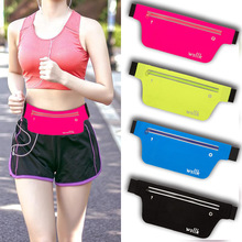 China manufacturer free sample high quality colorful slim running belt sport waist bag