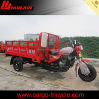 150cc adult three wheel bikes/3 wheel trimoto/cheap chinese motorcycles