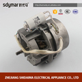 Hot new retail products cheap washing machine motors from China