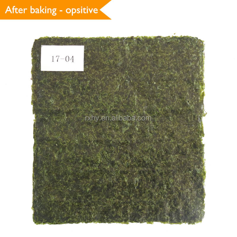 Raw dried laver wholesale Grade A dried seaweed sheet