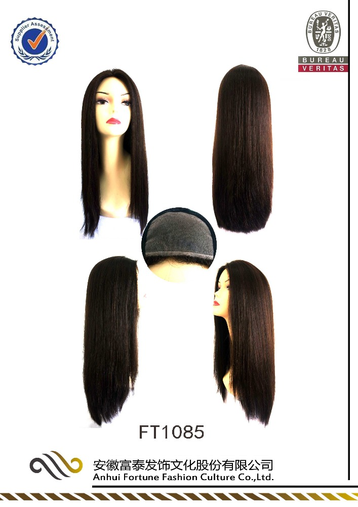 Good Quality Sally Beauty Supply Wigs, Hot Sales Elastic Bands For Wigs