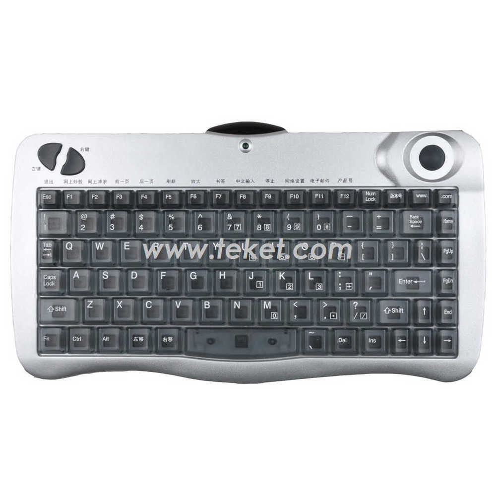 Infrared wireless keyboard with trackball mouse KVCOM full-size multimedia fantastic operation customized receiver optional