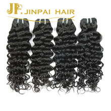 JP Hair Unprocessed Cheap Human Virgin Brazilian Jerry Curl Hair Weave