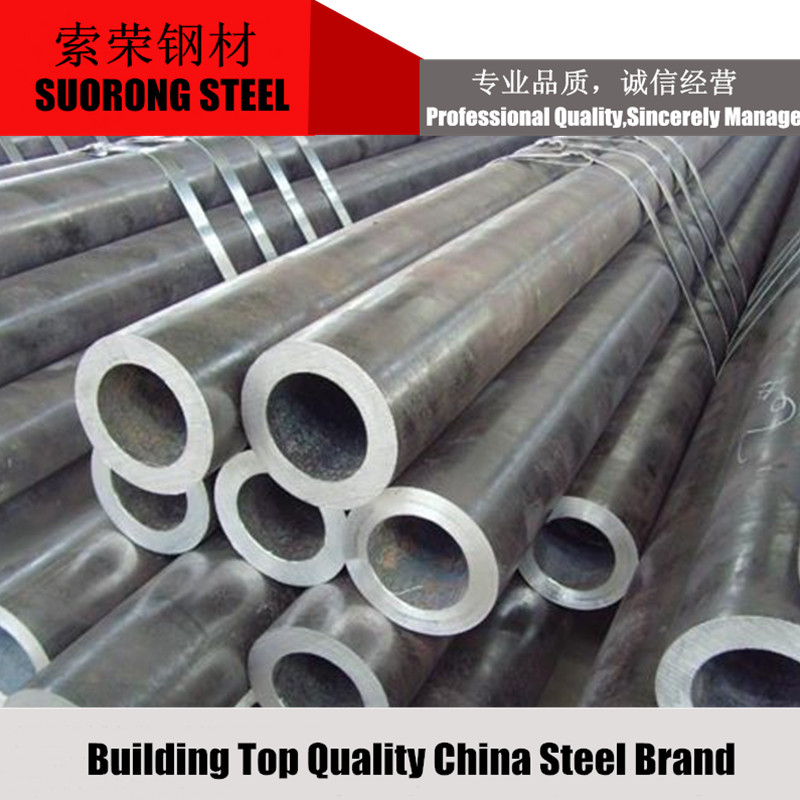 Hot sale seamless steel pipe steel tube for gas and oil pipeline transportation wide application