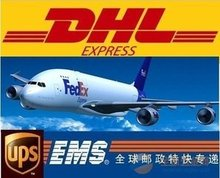 Air express courier service fast delivery by DHL EMS UPS to Vitebsk