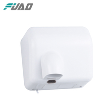 FUAO Automatic Sensor Infrared Bathroom Jet Hand Dryer
