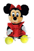 "Minnie Mouse Red Dress 18"" Plush Soft Figure Toy"