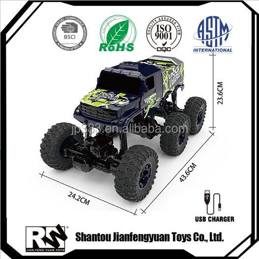 1:8 scale 2.4Ghz Remote Control 6WD RC car 6x6 rc truck RTR NEW 2017