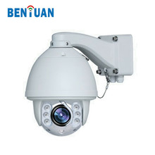 HD IR Waterproof High Speed 1.3MP Auto Tracking PTZ IP Camera