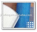 For reinforced wall material: AR Fiberglass Reinforcement Mesh