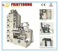Buy PRY 330 470 Flexo printing machine in China on Alibaba.com