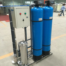 5 Year Warranty Automatic Control Car Wash Water Recycling Machine