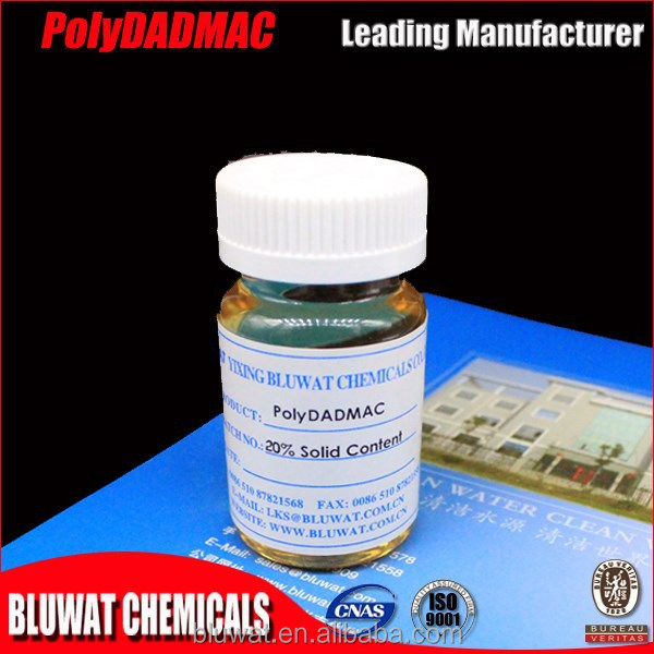 Flocculant PolyDADMAC / Poly(diallyl dimethyl ammonium chloride) for drinking water treatment