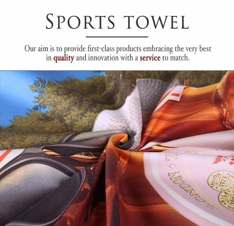 sports-towel1_01_01