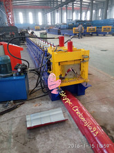 Glazed Tile Press Metal Roofing Roll Forming Machine