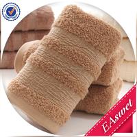 wholesale 100% egyptian cotton bath towel soild design your own bath towel