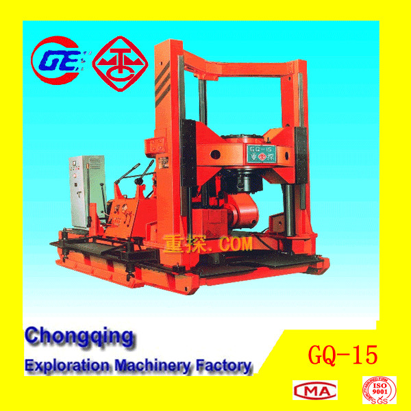 2017 New Arrival High Quality Multi-function GQ-15 Jack Foundation Engineering CFA Auger Rotary Water Well Drilling Rig