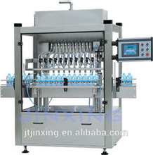 Quality 4 heads vaccum perfume filling machine best quality