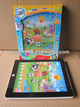 High Quality Educational Learning Toy Ipad STP-228197