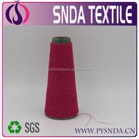 8/2 12/2 20/2 24/2 2 plies twist yarn OE PC yarn