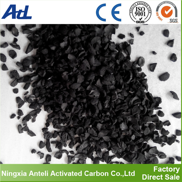 Deodorization Coal Based Bulk Activated Carbon for sale