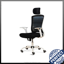 Modern summer office chair with cooling seat cushion, ergonomic mesh office chairs