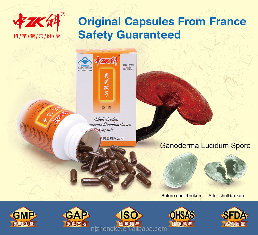 2017 New product distributor wanted private label dietary supplement ganoderma lucidum the miraculous king of herbs