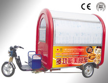 CE OEM gas/electric mobile street fast food motor tricycle hot dog vending trailer/carts/truck/kitchen/van/kiosk for sale