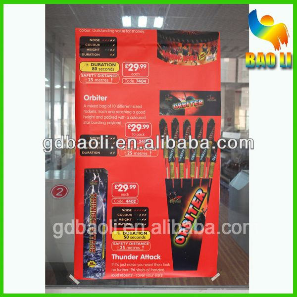 sample advertising poster digital printing
