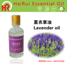 Gift set skin care lavender essential oils bulk