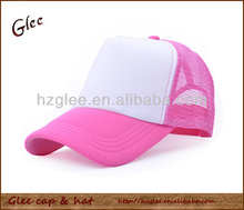 Blank foam mesh hat for women